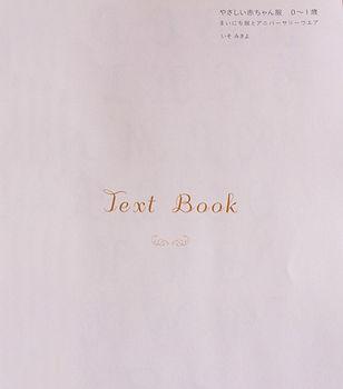 book13_2020.jpg