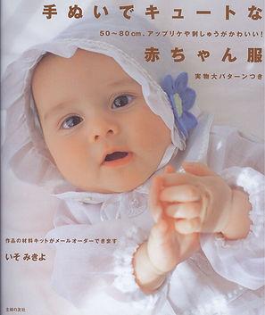 book9_2005.jpg