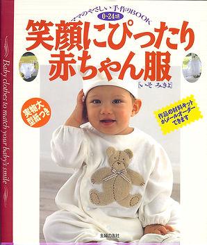 book1_1996.jpg