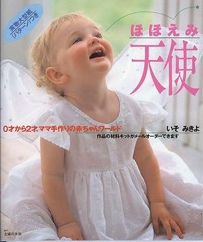 book2_1997.jpg