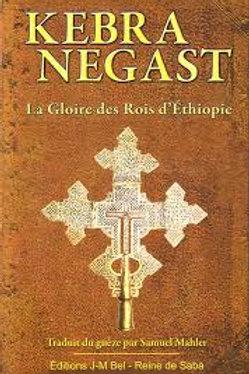Livre Kebra Negast