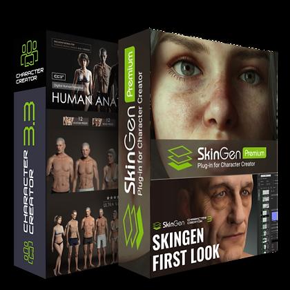 SkinGen Premium + Human Anotomy Set / BUNDLE
