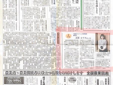 TCCCAニュースレター vol.7 2021年6月13日発行