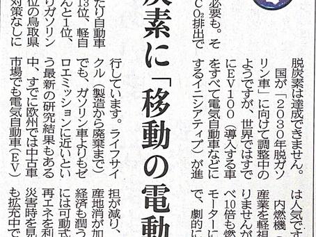TCCCAニュースレター vol.3 2021年4月30日発行