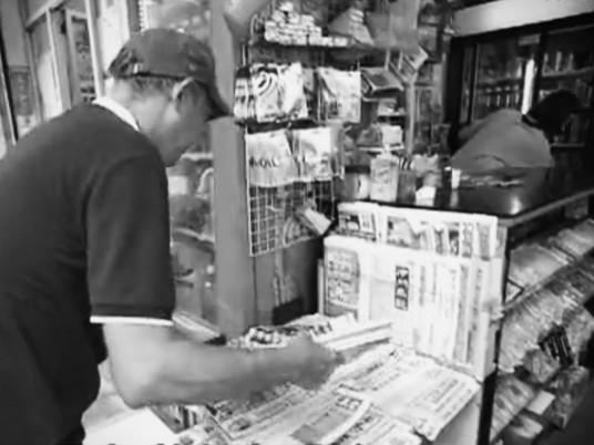 報紙 | 報紙仍有價值嗎?
