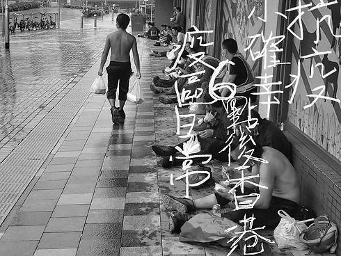 streetLunch_BW_words.jpg
