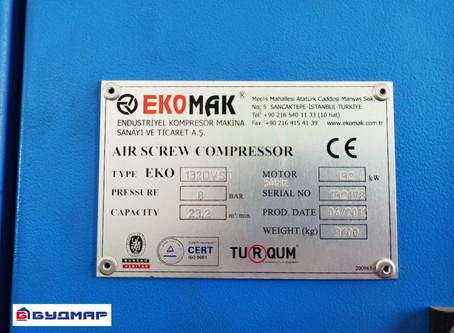 Модернизирован и запущен в работу компрессор ЕКОМАК-145