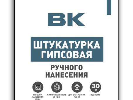 В продаже новые сухие смеси «ВК-422g» и «ВК-423g»