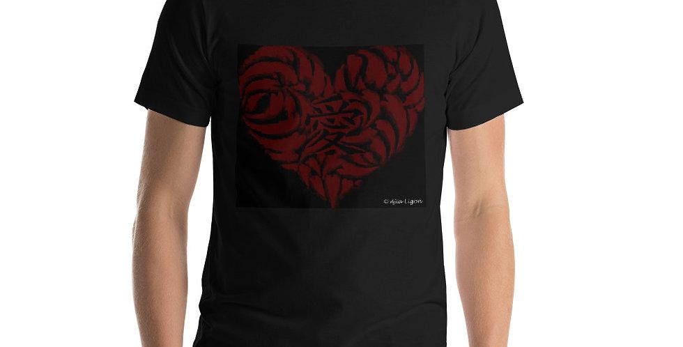 """Secret Love"" Unisex T-Shirt"