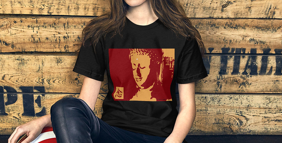 """Mindfulness (Crimson & Gold)"" Unisex T-Shirt"