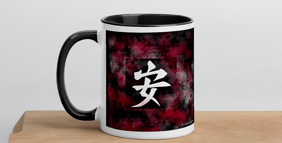 """Peace (Splash Graffiti)"" Coffee Mug"