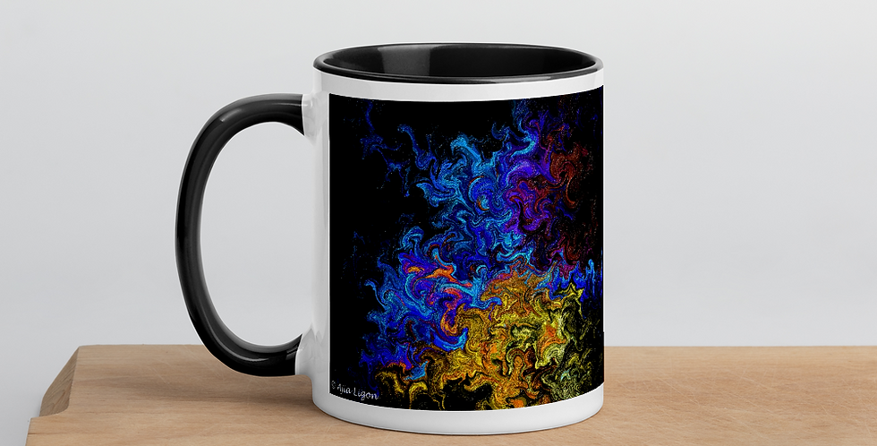 """Abstract Flame III"" Coffee Mug"