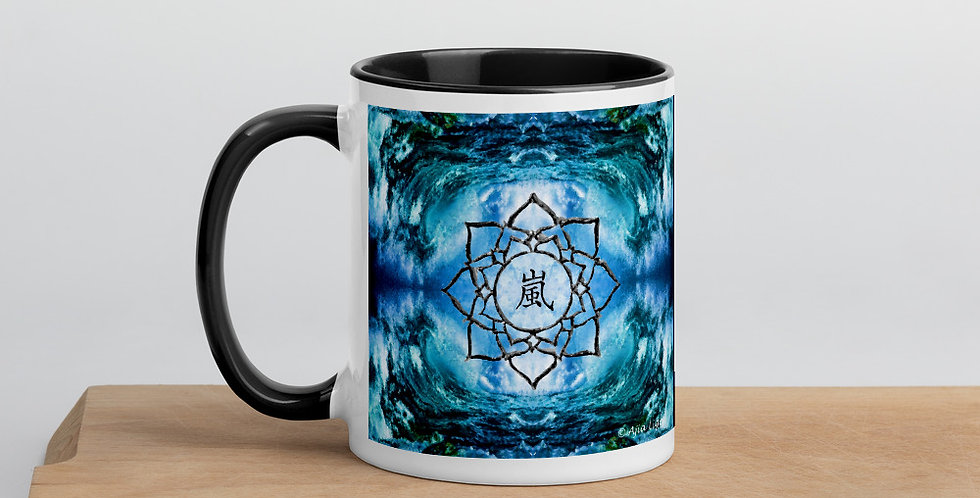 """Storm (Lotus)"" Coffee Mug"
