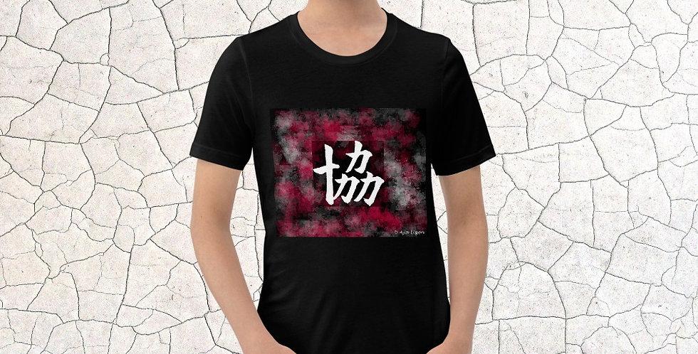 """Unity (Splash Graffiti)"" Unisex T-Shirt"