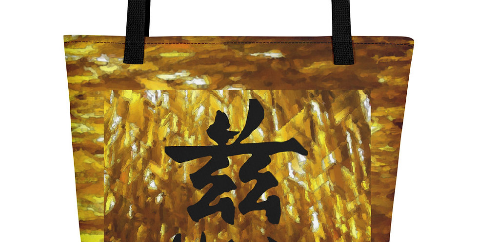 """Compassion (Gilded)"" Tote Bag"
