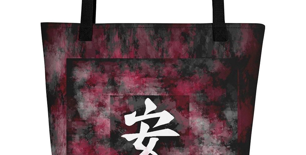 """Peace (Splash Graffiti)"" Tote Bag"