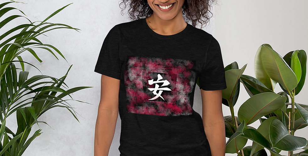"""Peace (Splash Graffiti)"" Unisex T-Shirt"