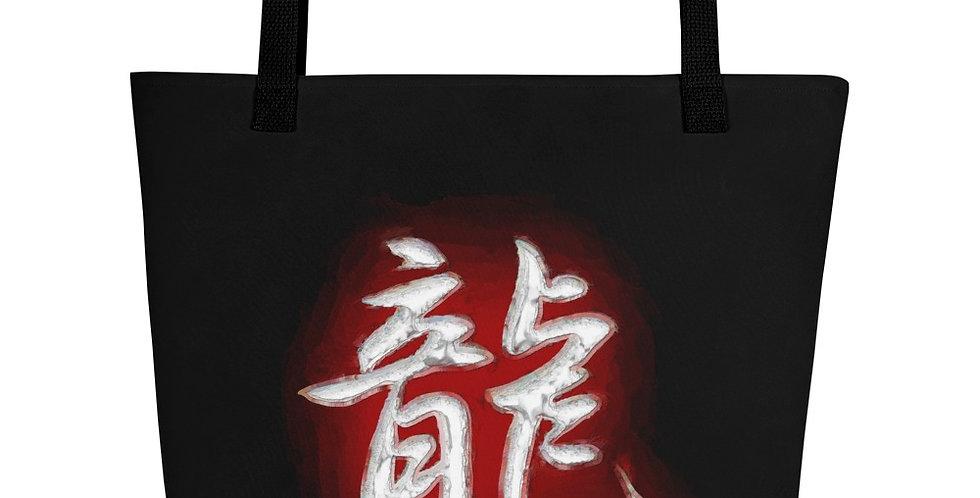 """Dragon's Fire"" Tote Bag"