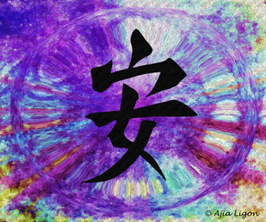 Peace (Purple Explosion)