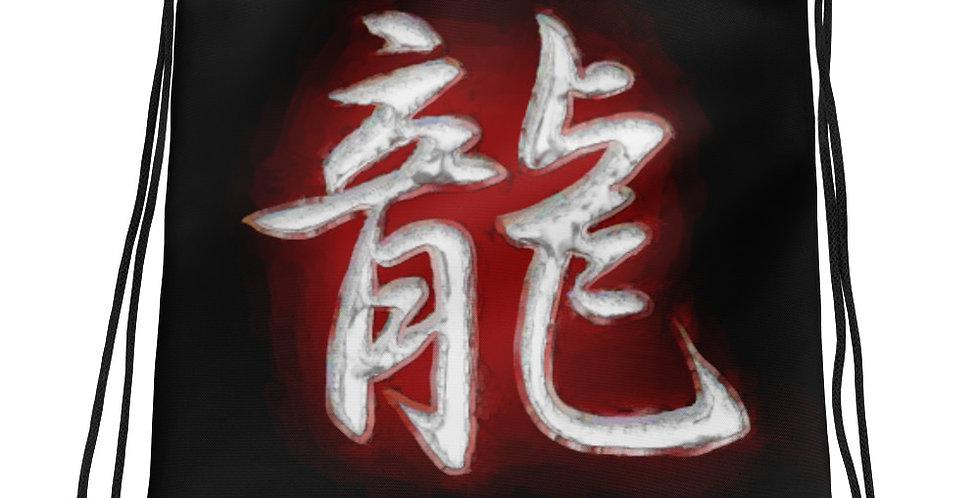 """Dragon's Fire"" Drawstring Bag"
