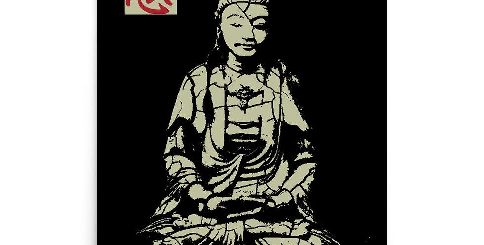 """Quan Yin (Stone)"" Art Print"