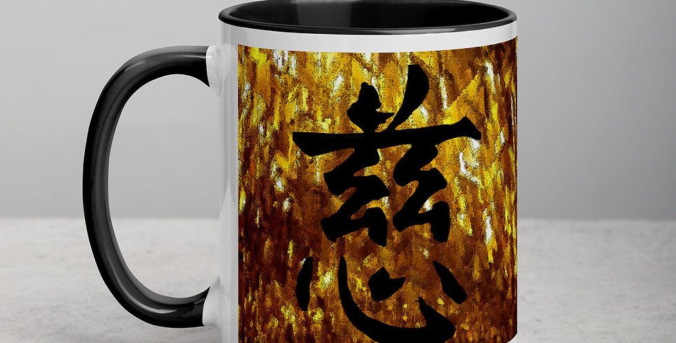 """Compassion (Gilded)"" Coffee Mug"