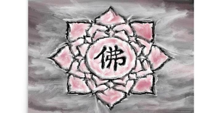 """Buddha Lotus (Crimson Storm)"" Art Print"