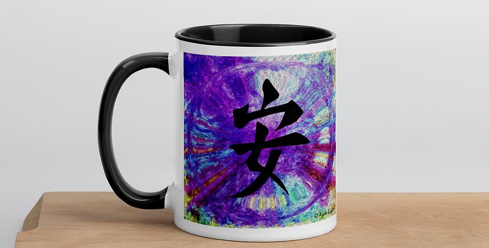 """""""Peace (Purple Explosion)"""" Coffee Mug"""