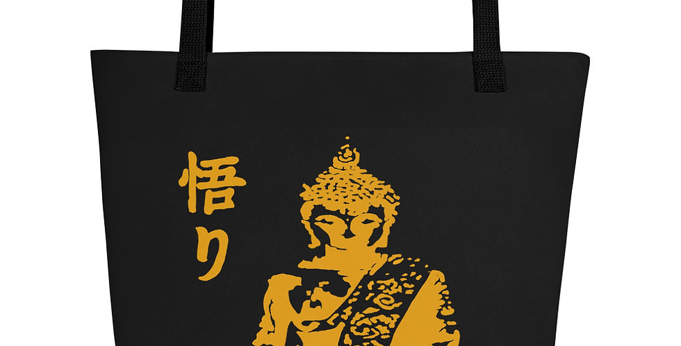 """Enlightenment (Gold)"" Tote Bag"