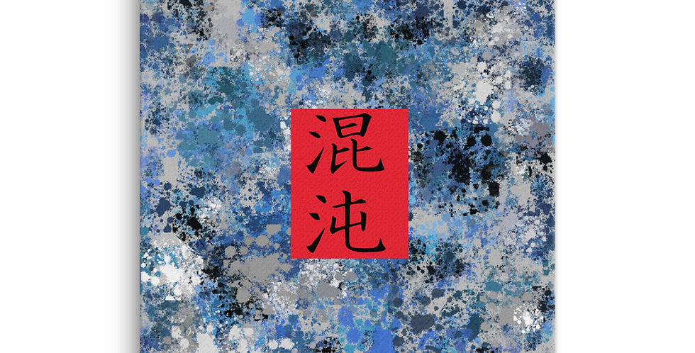 """Chaos"" Canvas Print"