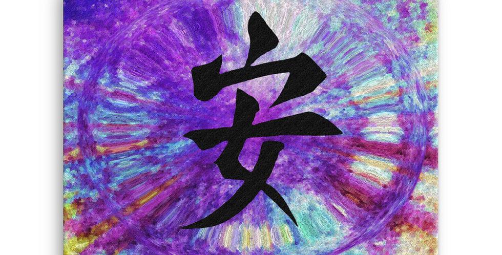"""Peace (Purple Explosion)"" Canvas Print"