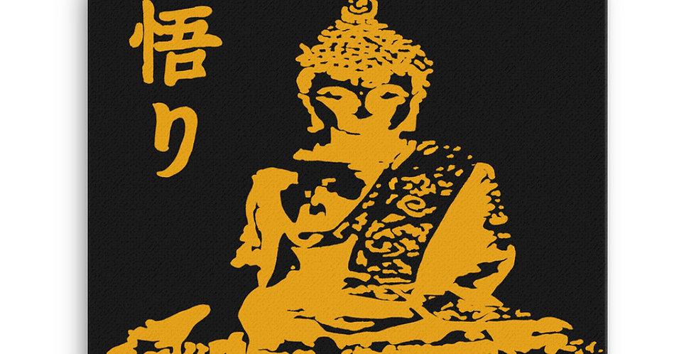 """Enlightenment (Gold)"" Canvas Print"