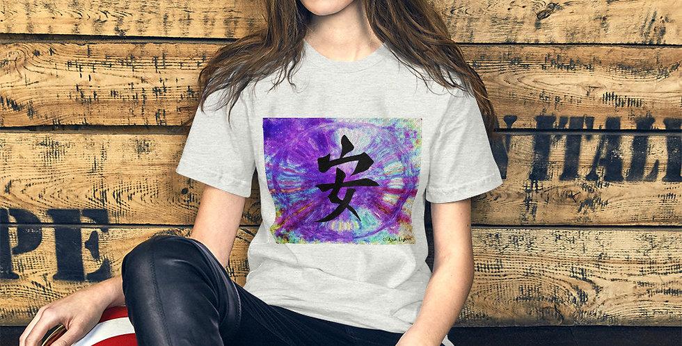 """""""Peace (Purple Explosion)"""" Unisex T-Shirt"""