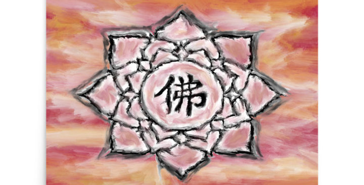 """Buddha Lotus (Crimson Sunset)"" Art Print"