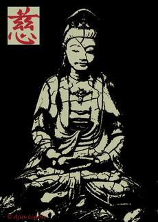 Quan Yin - Stone