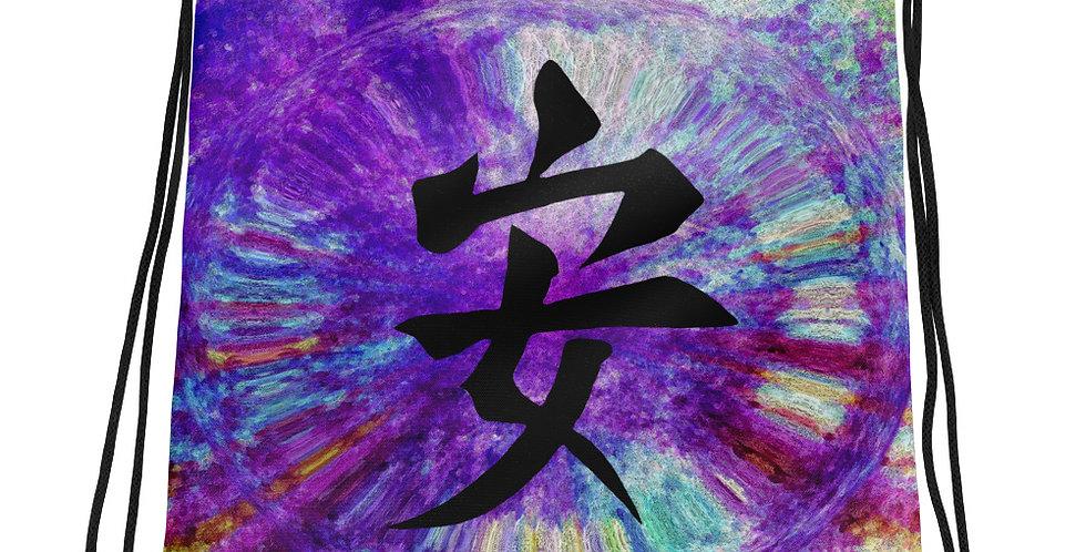 """Peace (Purple Explosion)"" Drawstring Bag"