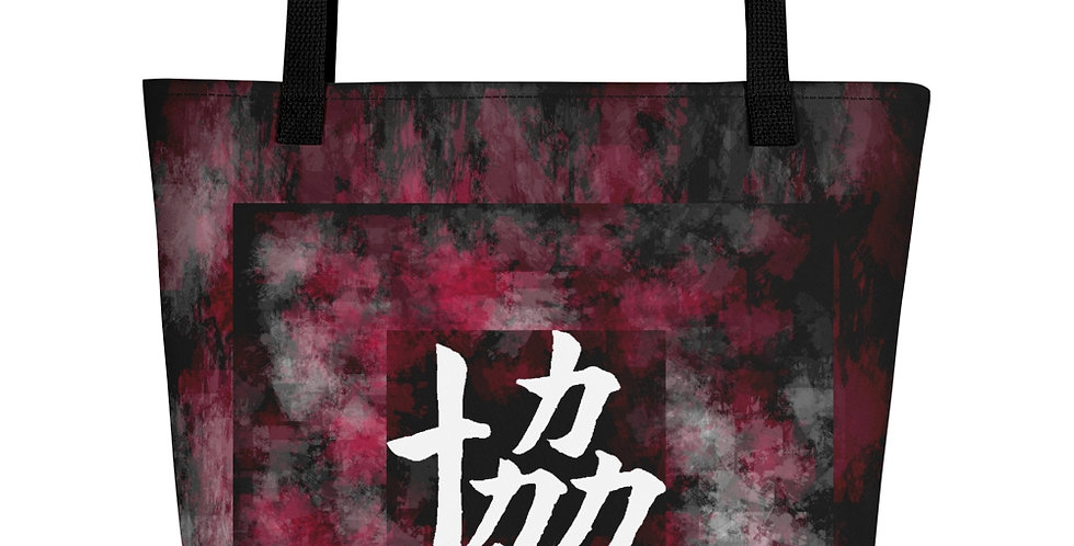 """Unity (Splash Graffiti)"" Tote Bag"