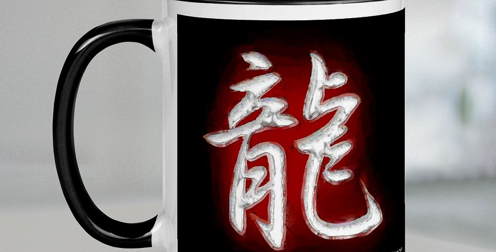 """Dragon's Fire"" Coffee Mug"