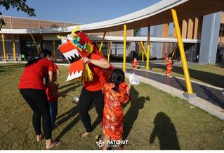 ตรุษจีน-Chinese New Year 2017