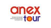 anex tour.jpg