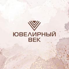 Юв век лого.jpg