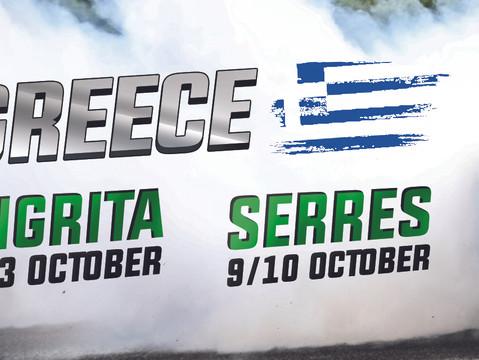 Greece - Nigrita Touge & Serres Final