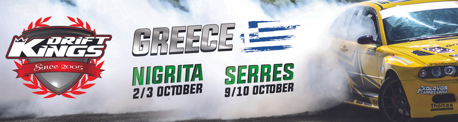 Greece Finals - Video and Event review