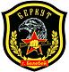 Эмблема Беркут.png