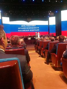 Фондподдержки президентских специальных экономических и социальных программ