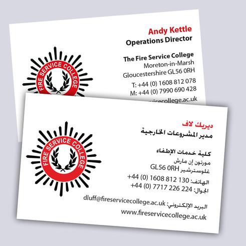 Bus_Cards_arabic.jpg