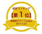 スクリーンショット 2017-05-08 19.02.48.png