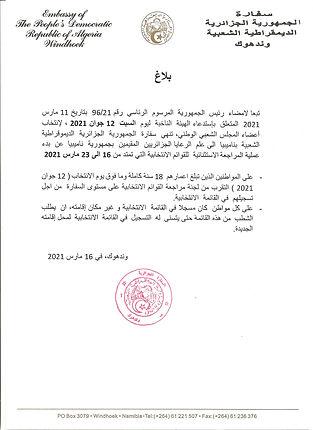 Elections Legislatives 12 Juin AR.jpeg