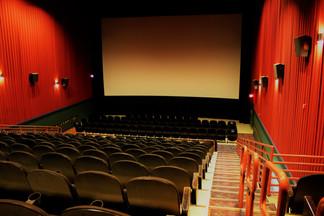 Theater Interior Handrails