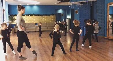 Танцевальная студия для детей в Москве